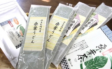 [№5649-0021]伊豆松崎町産桑葉茶・うどん・蕎麦セット