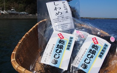 [№5649-0027]海藻セット