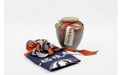 富士山焼酎芋かめ壷(1.8L)と富士山帆前掛けのセット