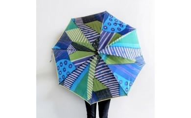 高級晴雨兼用傘「マルサンカクシカク」(青)