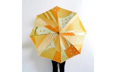 高級晴雨兼用傘「マルサンカクシカク」(オレンジ)