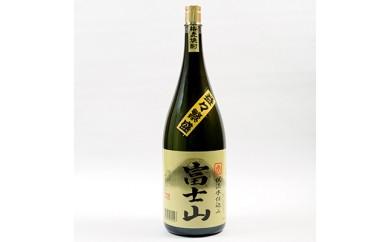 富士山焼酎麦 益々繁盛ボトル(4.5L)