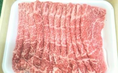 [№5683-0039]とやま和牛肉 もも肉スライス
