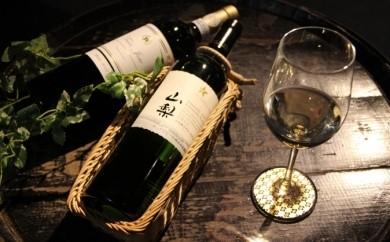 D-605.甲州市原産地呼称認証ワインとオリジナルワイングラスのセット