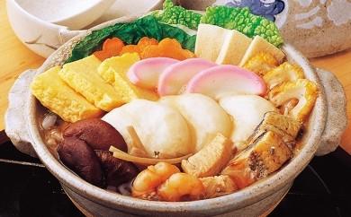 HA04 長崎冷凍具雑煮(3個)【つくも食品】