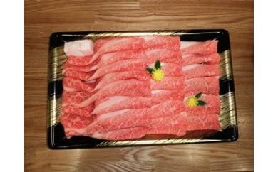 B-4.北出精肉店 特上すき焼き肉 300g相当