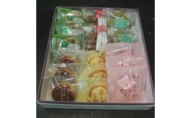 42 掛川「長栄堂」銘菓詰め合わせ(ギフト箱入)