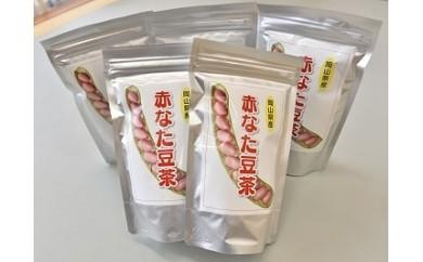 29-01-026.赤なた豆茶