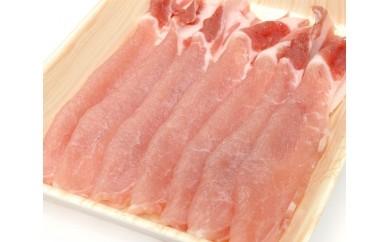 No.008 鹿熊豚焼き肉用詰合せ(1.5kg)