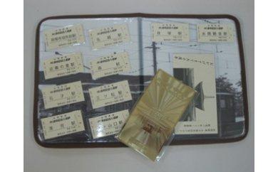 C-20.水間鉄道90周年記念乗車券(シリアルナンバー入刻印カバー付)