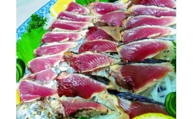 50-(1)寿し処鮎川の鰹のタタキセット