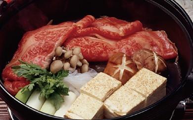 C024 福島牛モモすき焼用 350g