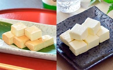 [№5661-0048]【酒かす・たまり漬クリームチーズ】のよくばりセット6パック