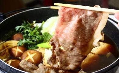 [№5749-0078]北海道十勝産A3等級十勝和牛すき焼用(ロース)牛脂付き700g