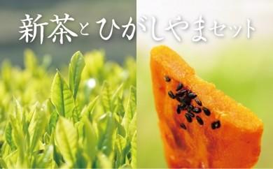 Qdr-35  【新茶】「しまんと荒茶」、いも焼き菓子「ひがしやま」セット