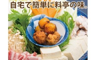 17-03 きんかんつみれ鍋