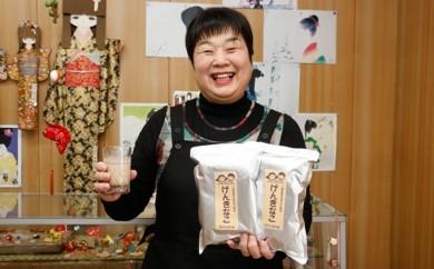 [№5749-0069]北海道十勝産黒大豆きな粉「げんきなこ 寒天入り」465g×2袋