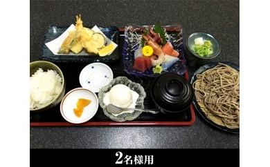 No.035 魚八御膳 お食事券(2名様用) / チケット 魚料理 定食 料理店 ペア 奈良県 人気