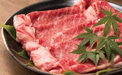 B007 甲州牛 リブロースすき焼き用【65pt】
