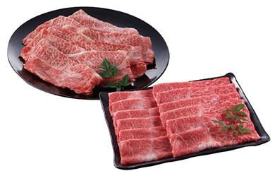 B008 甲州牛 すき焼きセット【115pt】