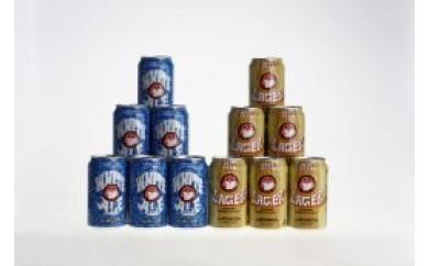 B012 常陸野ネストビール(缶)ふるさと12本セット【38p】