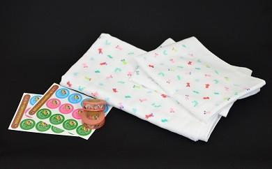 ガーゼ地バスタオルと手拭い桃色セット (しんじょう君マスキングテープとシール付き) 限定20セット