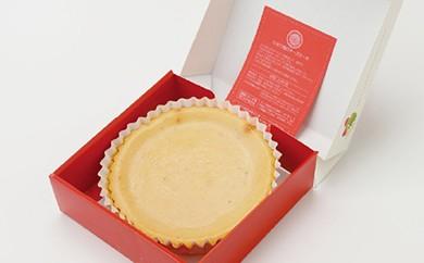 【L002】 いちご畑のチーズケーキ【15pt】