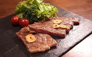 A33 宮崎牛ロースステーキ