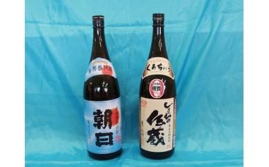 B-③黒糖焼酎一升瓶2本セット