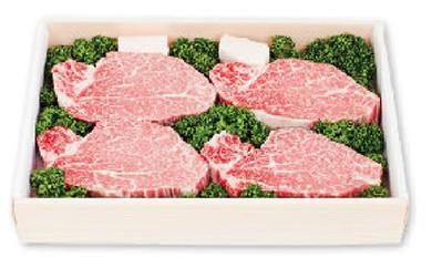 【C110】【月間5セット・ネット限定】 ヒレステーキ用和牛200g4枚【110pt】