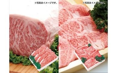 O-001 黒毛和牛サーロインステーキ・すき焼きAセット