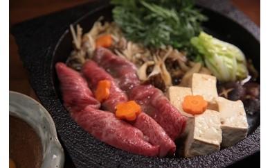 D5 宮崎牛・宮崎和牛食べ比べすき焼きセット