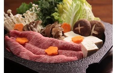 C6 宮崎牛・宮崎県産豚すき焼きセット