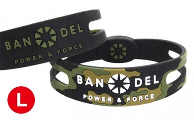 [№5809-0150]BANDEL reversible bracelet(バンデルリバーシブルブレスレット) darkgreen×camouflage Lサイズ