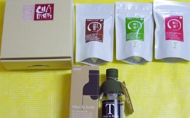[№5809-0158]こだわりの静岡茶ティーバッグ 詰合せセット