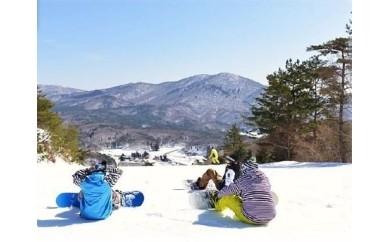 C-1 北広島町内スキー場1日券(ペア)