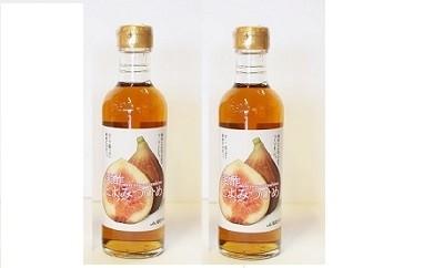 AA-0703 美酢とよみつひめ(300ml×2本)