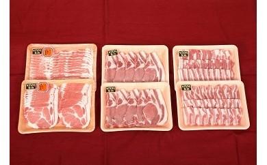 【B02004】特選黒豚特盛セット約3kg