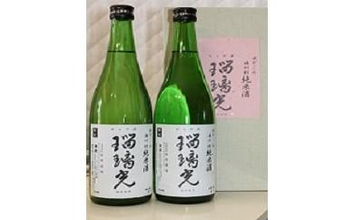 25瑠璃光(地酒)12月発送