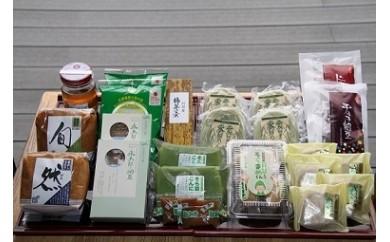 D-2 「道の駅村田」駅長がおすすめ 村田の逸品Dセット