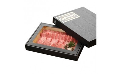 【B2-027】長崎和牛カルビ焼肉用400g