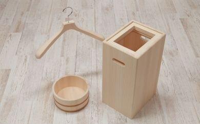 【香り豊かな木工品】樅の木日用品セット 30-S806