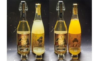 B4 日本酒発祥の地 地酒セット「善次郎セット(恋)れん 善次郎+ゆず酒」