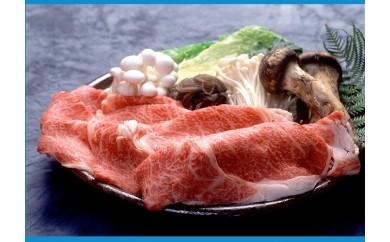 Bb003 阿波牛ロースすき焼き肉 650g