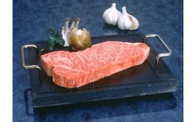 C004 阿波牛サーロインステーキ肉(3枚)計650g