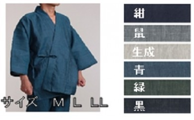 7-001 染め・織り・縫製 すべて地元遠州製 本麻作務衣