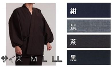 5-013 新素材の中わた「ウォーマル」で暖かい 遠赤外線キルト作務衣