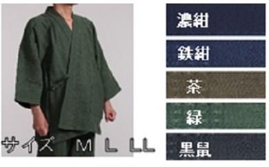 6-001 染め・織り・縫製 すべて地元遠州製 三子杢撚ドビー作務衣