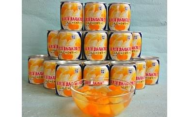 B-82 まんなんフルーツ缶詰セット