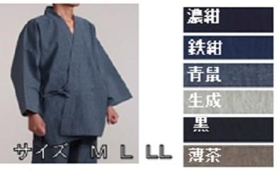 4-011 染め・織り・縫製 すべて地元遠州製 綿麻楊柳作務衣